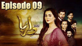 Dil Ruba | Episode 9 | HUM TV Drama | 23 May 2020