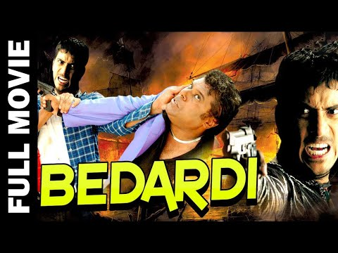 Bedardi Full Hindi Dubbed Movie | Priyamani | Jithan Ramesh