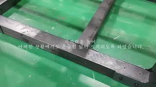 SAMHWA Stainless steel/삼화스텐/Mu…