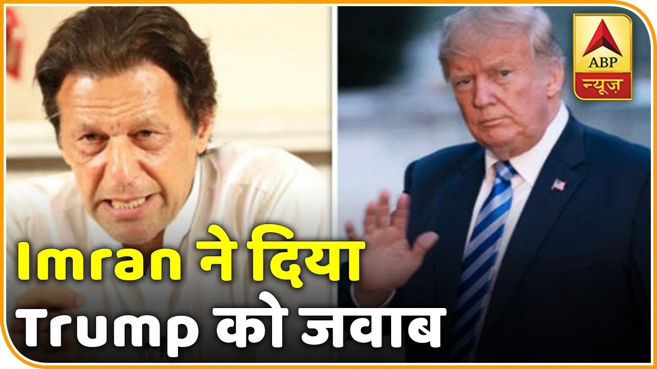 US' False Claims Insult Pakistan: Imran Khan | ABP News