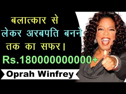 a biography of oprah winfrey a talk show host