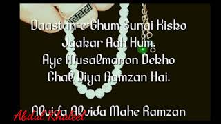 Alvida Alvida Mah - e - Ramzan || Whatsapp status
