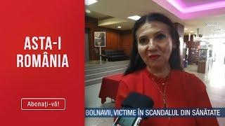 Asta-i Romania (28.07.2019) - Editie COMPLETA