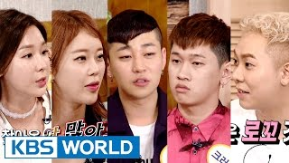 Happy Together - The Amazing Groups Special [ENG/2016.09.01]