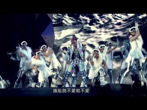 *【正價品】羅志祥 // 極限拼圖 正式藍光版 ~ 環球唱片、2014年發行