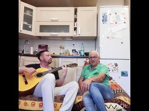 Только раз бывает в жизни встреча - Квартирник у Сергея Малышева