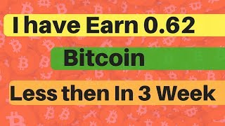 {Bitcoin} Earn 100,000/- Per Month, using Cryptocurrency | घर बैठे बनो लखपति | With Proof