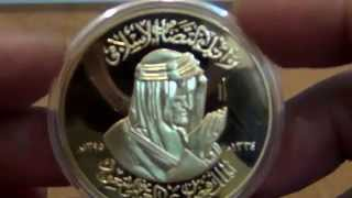 1975 PAMP Suisse King Faisal Gold Medallion