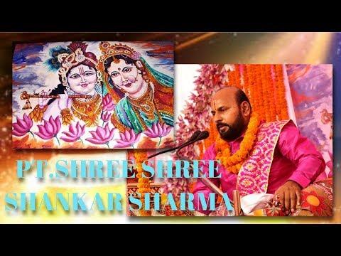 Pandit Shree Shree Shankar Sharma Bhagwat Katha LIVE II KRISHNA JANM II