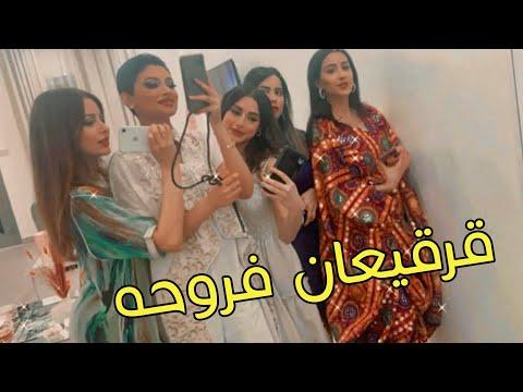فرح الهادي معزومة في بيت خالتها سوو لها قرقيعان😍