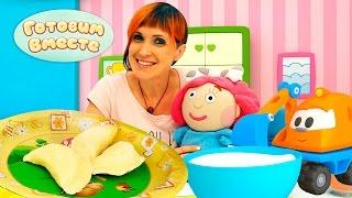 Вареники с творогом. Видео рецепты для детей.