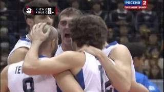 Волейбол.Кубок Мира 2011.Италия-Россия