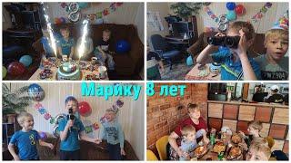 Фото День рождения Марика.8 лет!!!15.10.2021.Абхазия.Сухум.