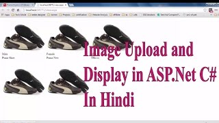 How to upload and view Image In asp.Net C# in Hindi