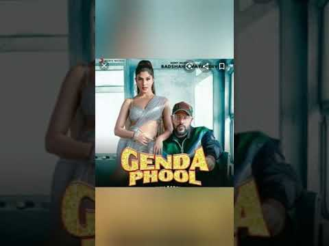 genda-phool-lyrics