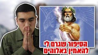הסרטון שיגרום לכם להאמין באלוהים