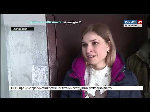 В Кадошкинском районе вода с крыши аварийного дома заливает электрощитки