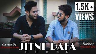Jitni Dafa Marudhar Express Mp3 Song Download