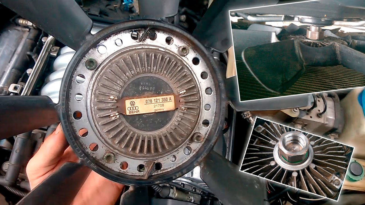 вязкосснятие вязкостная муфта вентилятора охлаждения audi a6(ауди а6). ... 2.8 quattro