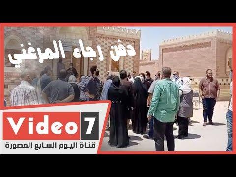 مجلس نقابة الصحفيين يشيع  جثمان رجاء الميرغنى لمثواه الآخير بمقابر 15 مايو  - 14:00-2020 / 6 / 3
