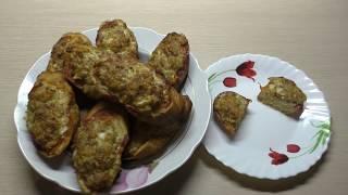 Горячие бутерброды с фаршем в духовке/Закуска с фаршем на Новый Год