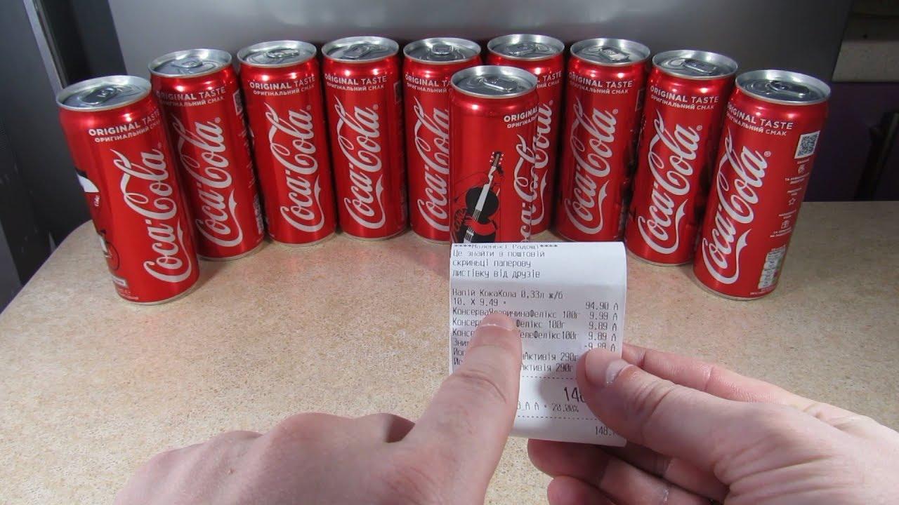 Акция Кока Кола 2019 — Заказываю футболку. Собирай баллы — получай призы