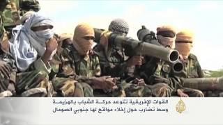 القوات الأفريقية تتوعد الشباب المجاهدين بالهزيمة