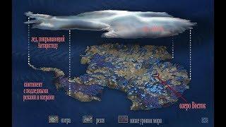 Антарктида закрыта для простых смертных ещё на 35 лет.