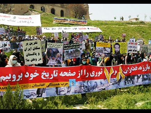 Activists Slam Major Historic Events In Afghanistan