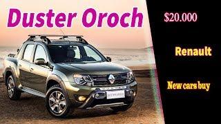 2019 Renault Duster Oroch | renault duster oroch 2019 colombia | renault duster oroch 2019 4x4
