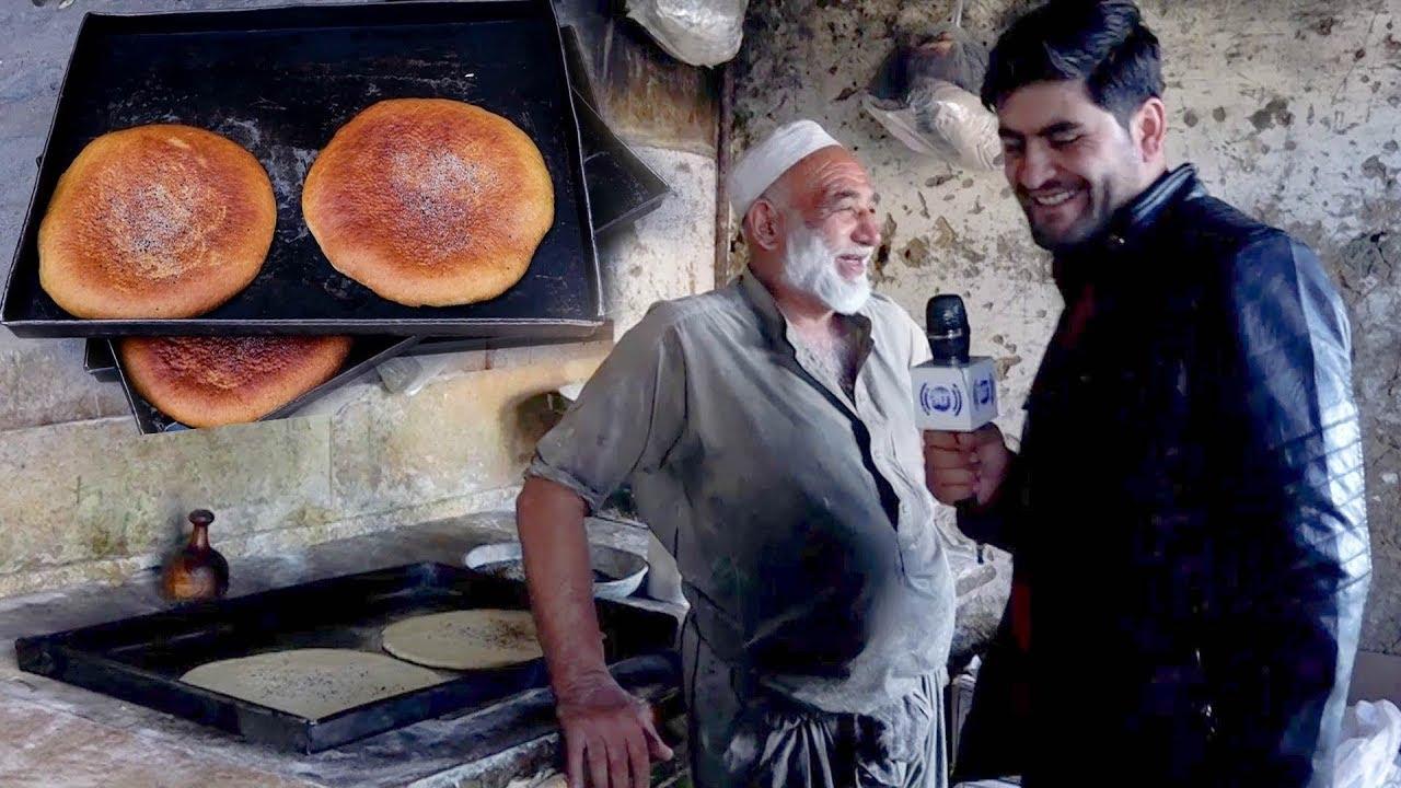 #HamayonAfghan Special Report - Khaje Bughra - Part 2 / گزارش ویژۀ همایون افغان از خواجه بغرا- بخش ۲