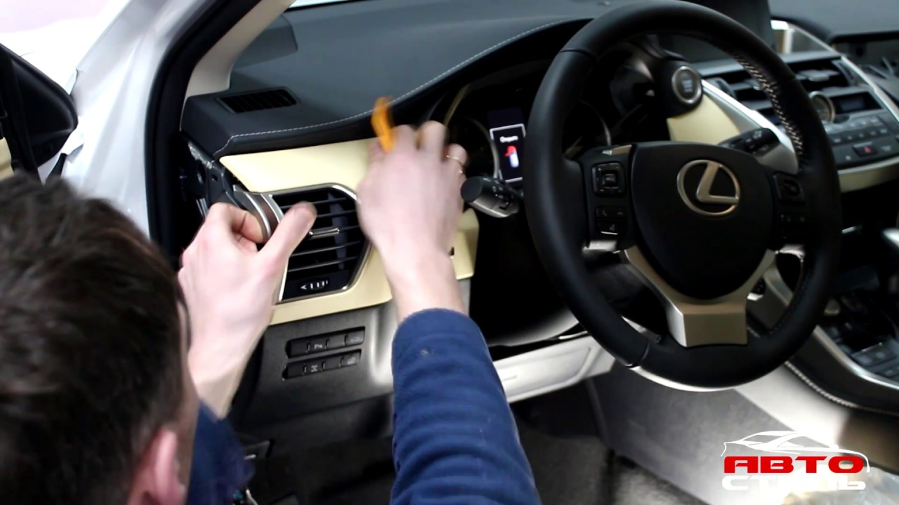 Lexus + StarLine A96
