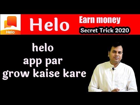 Helo App Par Grow Kaise Kare | Helo App Par Followers Kaise Badhaye 2020