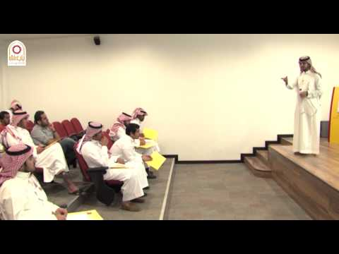 تحميل كتاب الاسرة في الاسلام جامعة الملك سعود