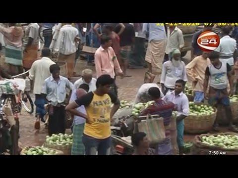 যশোরে সবজির দাম নিয়ে হ-য-ব-র-ল অবস্থা - CHANNEL 24 YOUTUBE