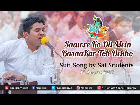 Sawre Ko Dil Me Basa Kar Toh Dekho | Sufi Song | Krishna Song | Sai Students Song