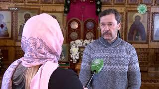 В праздник крещения храмы Ленска и Мирного будут открыты