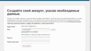 Что такое аватар и как его создать(, 2012-01-08T17:01:56.000Z)