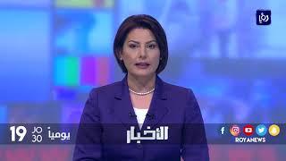 جلالة الملك يدين العمل الإرهابي الجبان في مصر - (21-10-2017)