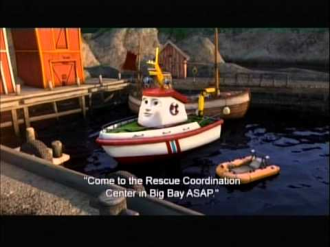 Elias and the royal yacht - Official Trailer