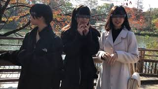 井の頭公園に初めて来た・ちゃんたち(第15回定期公演「Tokyo in WiFi」WiFiスポット 井の頭恩賜公園)