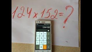 Как умножать большие числа без калькулятора. Японский метод