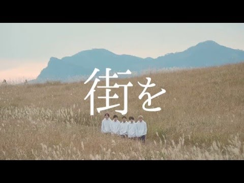 Rocket of the Bulldogs - 街を [MV]