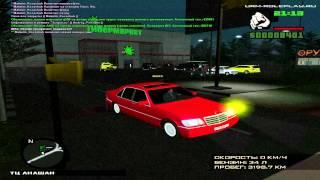 GTA Crmp #3 - URM RolePlay.Работа Механика.