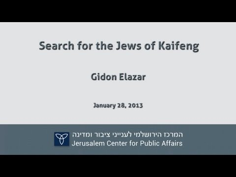 Search for Jews of Kaifeng