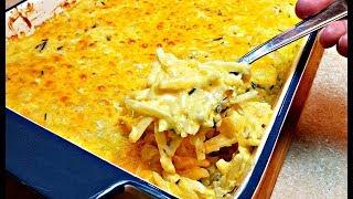 Cheesy Hash Browns Casserole Recipe | Hashbrowns Casserole Recipe