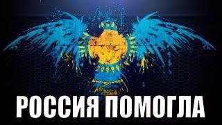 Казахстан получил доступ к мировому океану