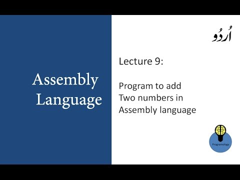 Lecture 9 : Program to add two numbers in Assembly language Programming tutorial in urdu hindi