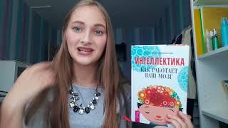КНИГИ про МЕДИЦИНУ /любимые книги /Елизавета Журавлёва❤
