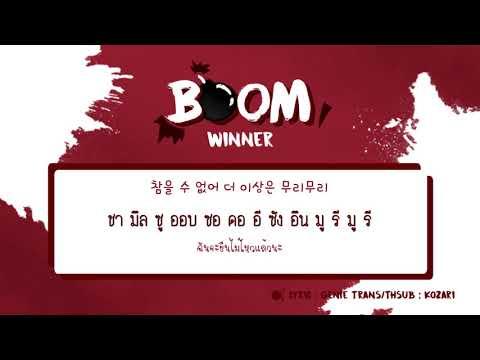 [THAISUB] BOOM - Winner